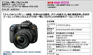 SZ2053.jpg