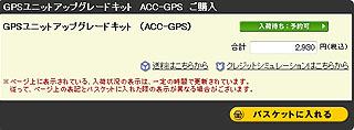 SZ2066.jpg