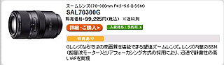 SZ2948.jpg