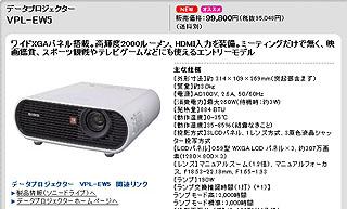 SZ2960.jpg