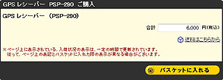 SZ3065 のコピー.jpg