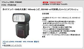 SZ3210.jpg