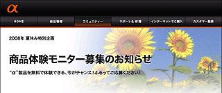 SZ3216.jpg
