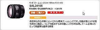 SZ3261.jpg