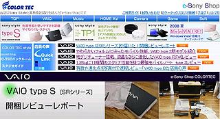 SZ3332.jpg