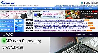 SZ4001.jpg