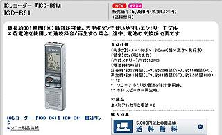 SZ4163.jpg