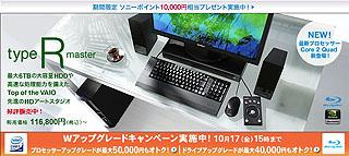 SZ4550.jpg