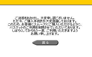 SZ4648.jpg