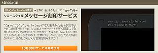 SZ4868.jpg
