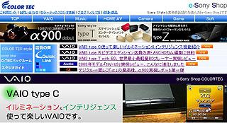 SZ4981.jpg