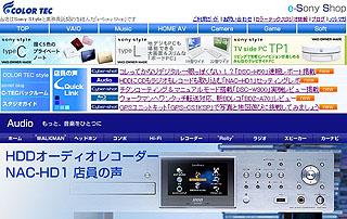 dsc-h50-01.jpg