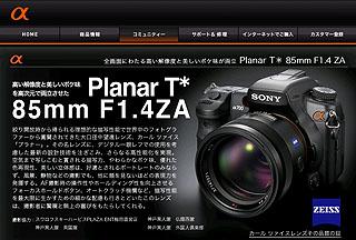 SZ3238.jpg