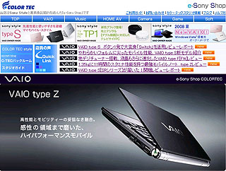 SZ3360.jpg