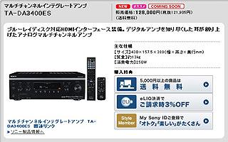 SZ4280.jpg