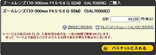 SZ4308.jpg