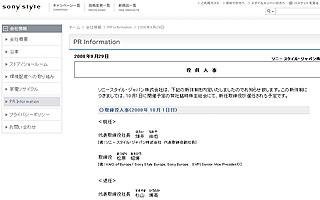 ip02.jpg